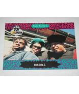 Trading Cards -1991 ProSet MusiCards - YO! MTV RAPS - RUN-D.M.C. (Cd#68) - $6.75