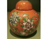 Japanese covered jar 1 thumb155 crop