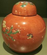 Japanese covered jar 2 thumb200