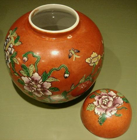 Hand Painted Japanese Porcelain Covered Ginger Jar Hong Kong