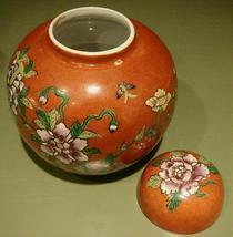 Japanese covered jar 3 thumb200