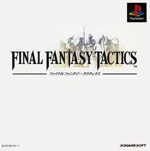 Final Fantasy Tactics, Sony Playstation One PS1, Import Japan Game