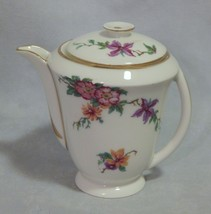 Limoges France Floral Covered Creamer  - $14.85