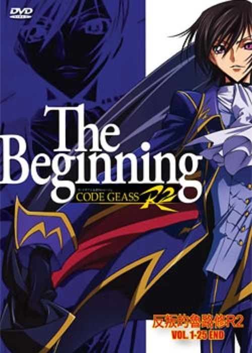 Code Geass R2 The Beginning -  English Dubbed, US Ship, US Seller