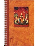 Rust Lined Cluny Sense of Smell Journal 140 pag... - $8.50