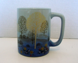 Otagiri Japan 'Aspen  trees' Graphics Ceramic M... - $5.99