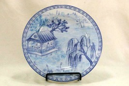 American Atelier 2009 Asian Blue Salad Plate With 3 Men In Pagoda #5025 - $8.99