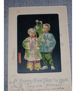 c1904 ARTIST SIGNED  Bertha Stuart Beautiful Chinese New Year Colour Pos... - $29.99