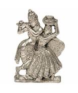 Antique White Metal Lord Radha Krishna Idol (15.24 cm x 10.16 cm,) Diwal... - $12.37