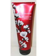 Bath and Body Works New Japanese Cherry Blossom Body Wash 8 oz - $9.95