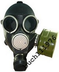 Russian Army Military  Gas Mask Gp-7VM 2014 year