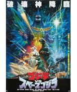 Godzilla Vs Space Godzilla New 24x36 Poster! - $11.14