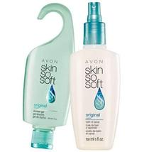 SKIN SO SOFT Original 2-Piece Bath & Body Pair - $22.00