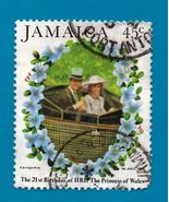 Jamaica Used Stamp - 21st Birthday of HRH Charles Prince of Wales - $1.99