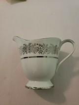 Used Vintage Arlen Fine China Filigree Creamer Great Condition - $15.84