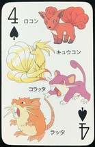 Vulpix Ninetales Raticate 1998 Pokemon Card playing card poker card Rare BGS - $19.99