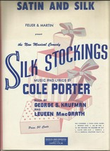 1954 Satin and Silk from Silk Stockings Cole Porter Vintage Sheet Music - $7.95