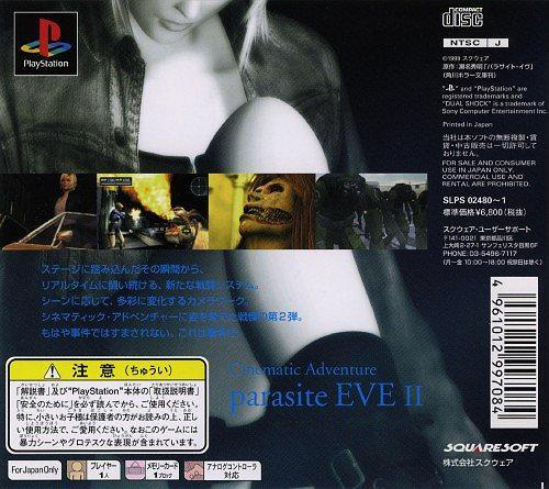 Parasite Eve 2, Sony Playstation One PS1, Import Japan Game