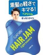 Japan Gatsby Hair Styling Hair Jam Series - Tight Nuance 120ml - $14.80