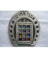 12 tribes horse shoe keychain evil eye protection luck charm from Israel - £6.22 GBP