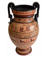 Geometric Period Volute Krater Amphora Vase - National Museum Of Greece - $532.47 CAD