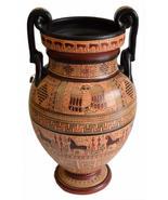 Geometric Period Volute Krater Amphora Vase - National Museum Of Greece - $399.00