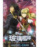 Glass Fleet (Glass No Kantai) Complete Series DVD - $19.99