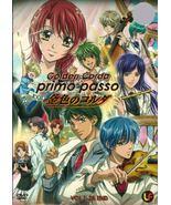 Golden Corda Primo Passo Complete Series DVD - $19.99