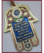 Colorful hamsa with English home bless from Israel kabbalah evil eye pro... - £9.79 GBP