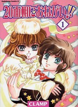 CLAMP 20 Masks Vol 1&2, 1st Edition, Original Japanese Manga +English - $19.99