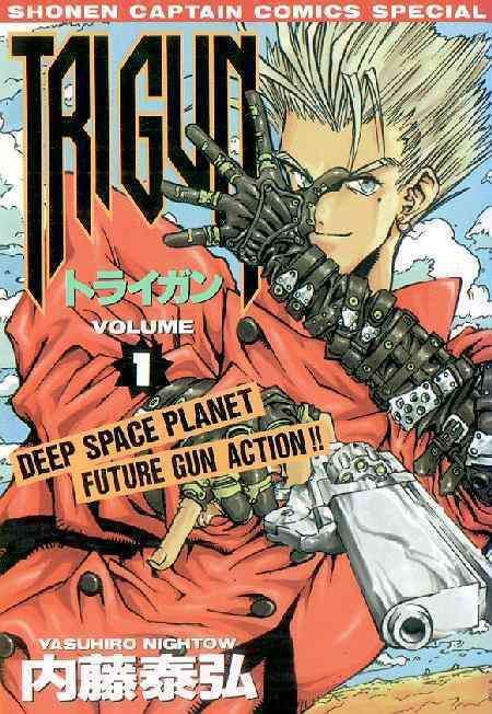 TriGun Deep Space Planet, Vols 1-2, Manga set +English!