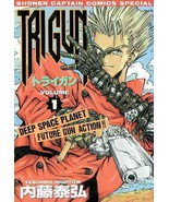 TriGun Deep Space Planet, Vols 1-2, Manga set +English! - $19.99