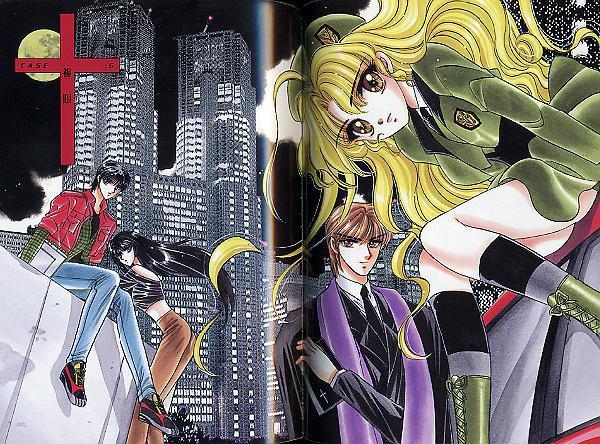 CLAMP Secret Chaser, Complete Vols 1-2, Akiyama Tamayo Manga, +English