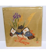 Japanese Silk Embroidery Picture of Samurai Helmet  - $24.99