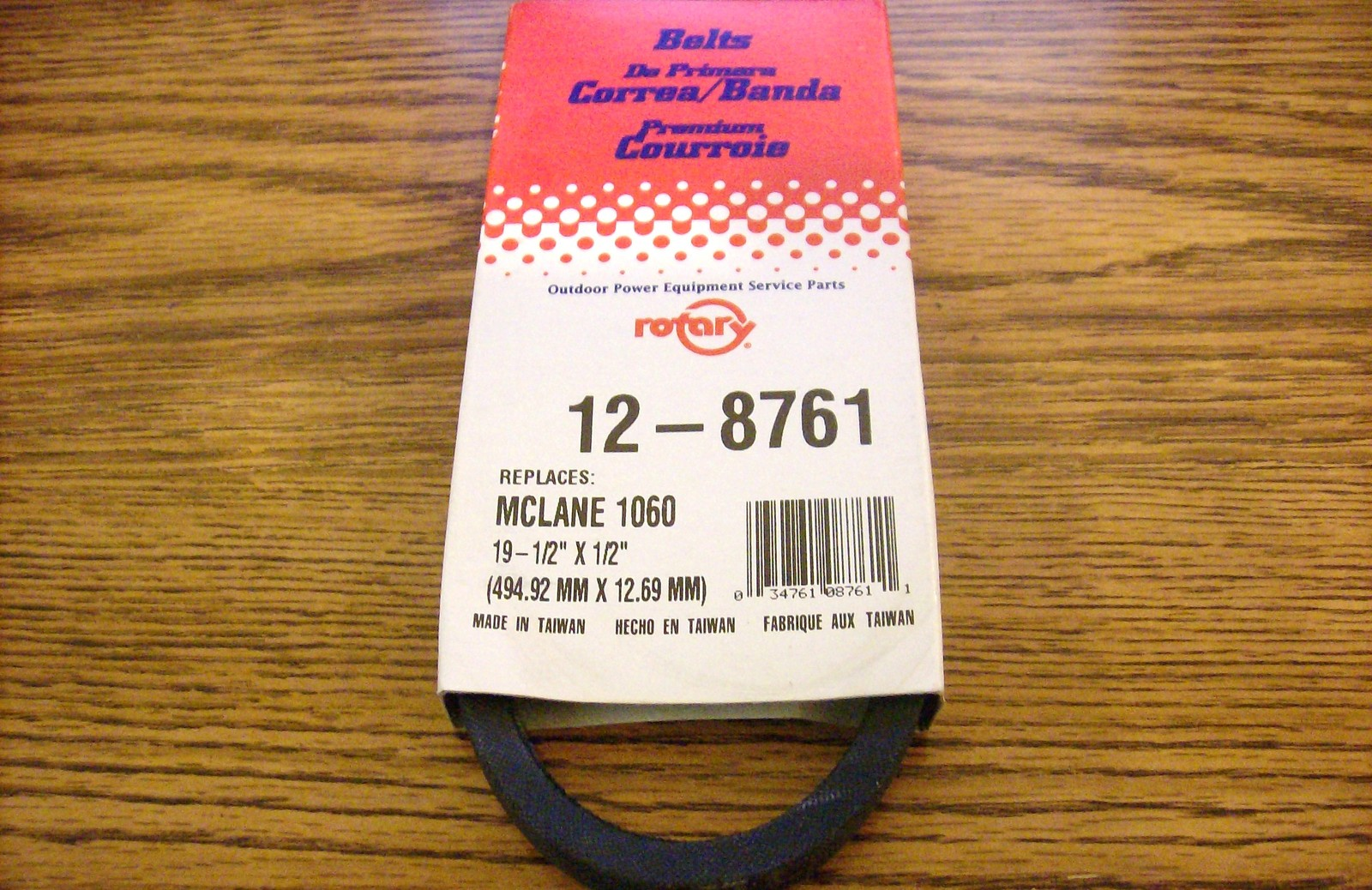 """Mclane and Craftsman 20"""" Cut Drive Belt 1060B, 1060, for front throw lawn mower - $7.99"""