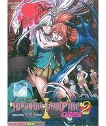 Rosario+ Vampire Capu2 DVD - $15.99