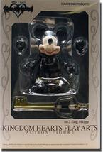 Kingdom Hearts: King Mickey Play Arts Action Figure NEW! - $59.99