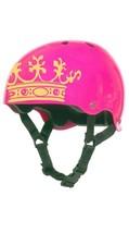 """Roller Derby King's Crown Helmet Vinyl Sticker Decal 3.5""""h x 6""""w - $6.99"""