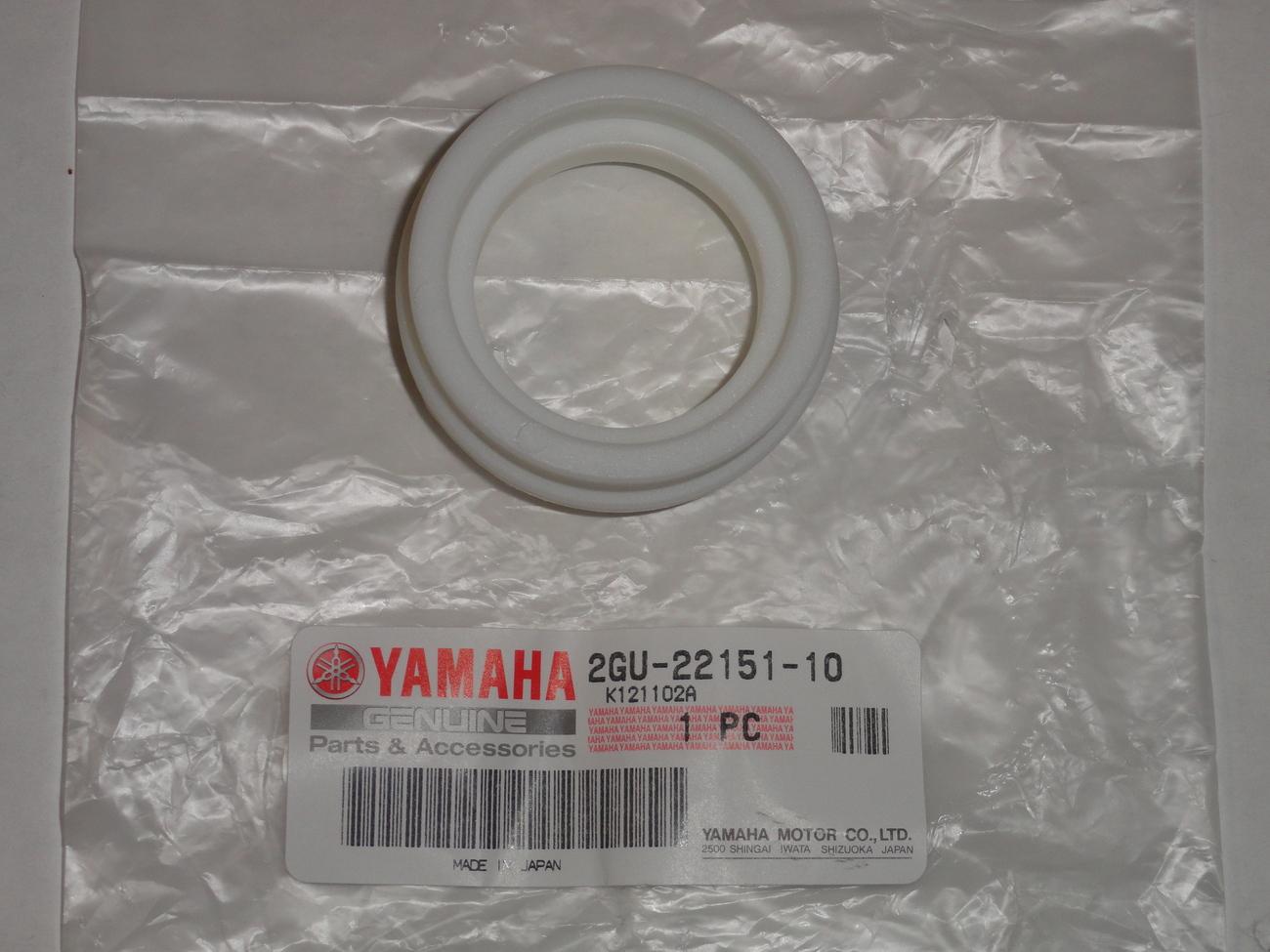 For Yamaha Banshee YFZ350 Chain Roller Swing Arm Guide Guard Seal 2GU-22151-10-00