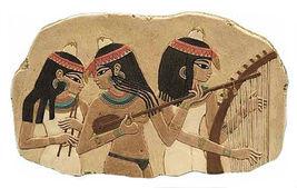 Egyptian Musicians Wall Sculpture - $56.00