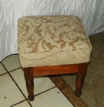 Walnut Gold Print Footstool / Stool  (ST104) - $179.00