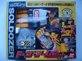 Super Rescure Solbrain SOLDOZER Dozer Arm Set BANDAI Robot 1991 from Japan - $109.99