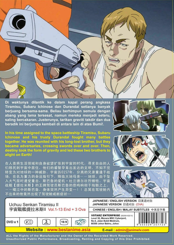Uchuu Senkan Tiramisu 2 Space Battleship Tiramisu Zwei DVD 1-13 3OVA ENG DUB USA