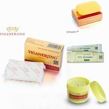 8types Sulfur Antibacterial Soap zudaifu cream yiganerjing body lotion s... - $39.40