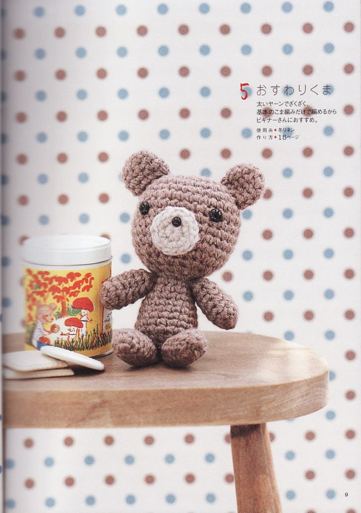Amigurumi Dolls Japanese eBook Pattern (AMI02), Amigurumi ...