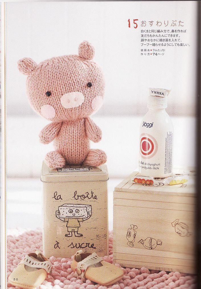 Japanese Amigurumi Doll Patterns : Amigurumi Dolls Japanese eBook Pattern (AMI02), Amigurumi ...