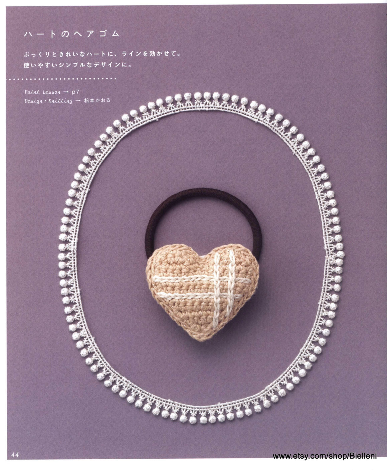 Crochet Hair Accessories Patterns : Crochet Hair Accessories Japanese eBook Pattern (CRO10), Crochet ...
