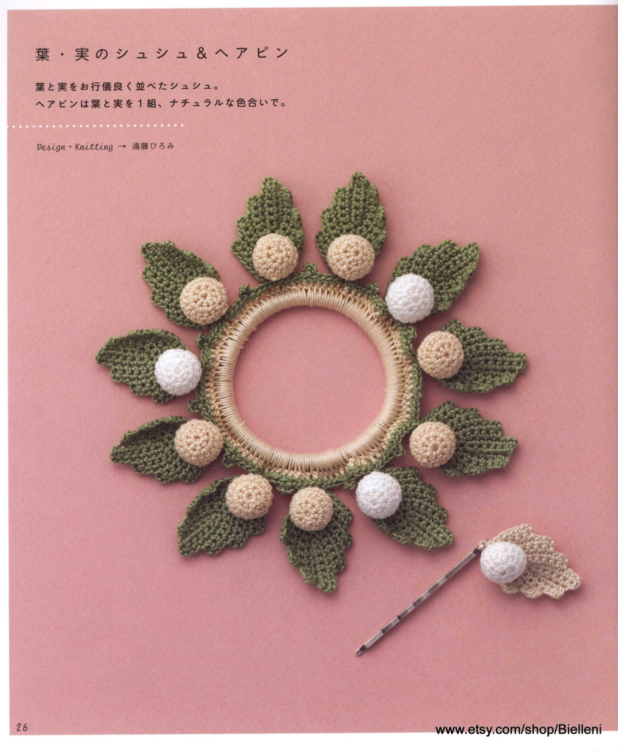 Crochet Hair Accessories Japanese eBook Pattern (CRO10), Crochet ...