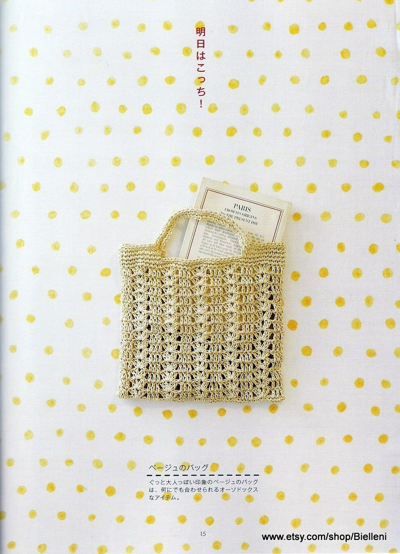 Japanese Crochet Bag : Crochet Bags Japanese eBook Pattern (CRO08), Crochet Patterns ...