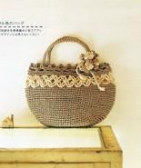 Crochet Bags Japanese eBook Pattern (CRO08), Crochet Patterns, Accessories, PDF - £2.13 GBP